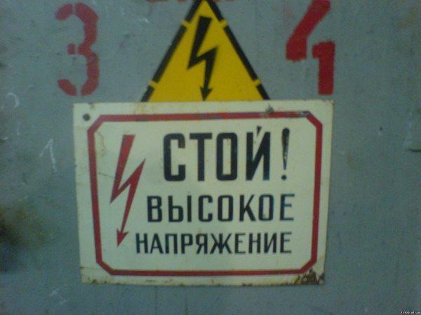Молодой парень погиб от удара током в Челябинской области