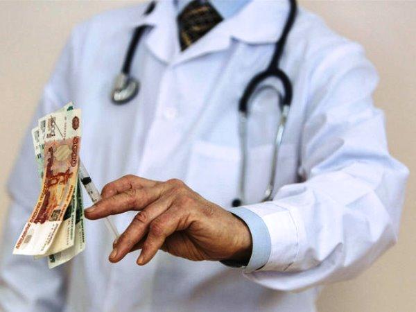 В Москве арестованы мошенники, которые наживались на больных пенсионерах