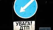 В Одесской области столкнулись два автомобиля, в результате 5 человек попали в больницу