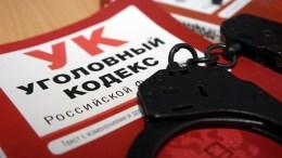 В Тюменской области направлено в суд дело об ограблении терминала и покушению на полицейского