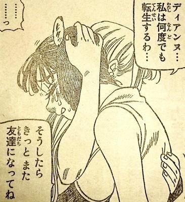 250-19.jpg