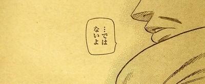 277-10.jpg