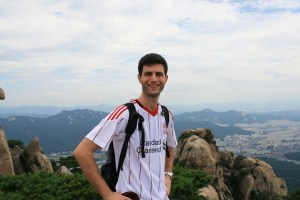 At the peak of Dobongsan, Sim City in the background