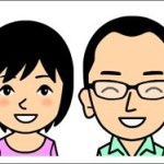 ABU2.0 雪見&大福さんが「ビッグトゥモロー」に掲載され 素敵すぎる!