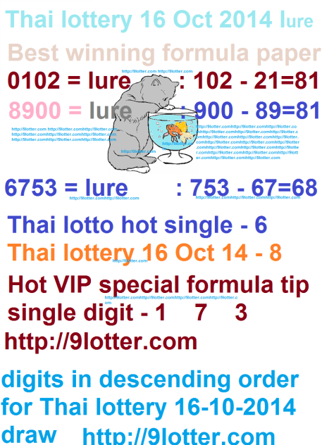 3 digit lottery formula maths