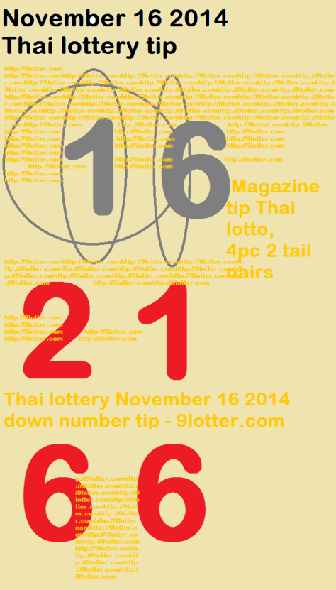Thai lottery 16 november 2014 results super special tip 9lotter