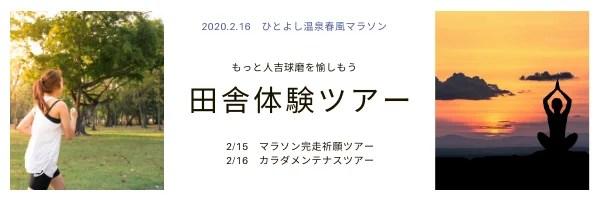 tour(600X200)