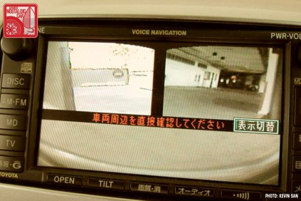 Toyota Alphard 010
