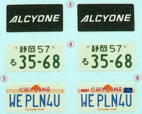 Tamiya Subaru Alcyone license plates