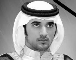 Mourning Sheikh Rashid Bin Mohammed Bin Rashid Al Maktoum