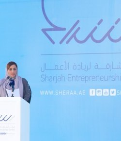 Sheraa: A New Spirit In The World of Innovative Business Leadership (@SheraaSharjah)