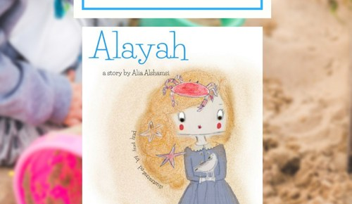 Book Giveaway on Goodreads – Alayah, Children Book by @AliaAlShamsi