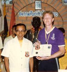Aachan Anthony B. James with Phaa Khruu Samaii Mesamarn of Buddhai Sawan Institute, Nongkam, Thailand 1984