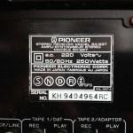 Усилвател Pioneer SX-227