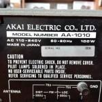 Усилвател Akai AA-1010