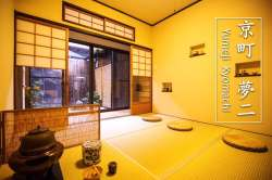 Small Of Traditional Japanese House