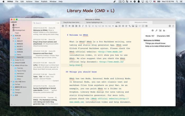 2_MWeb_Pro_Markdown_writing_note_taking_and_static_blog_generator_App.jpg