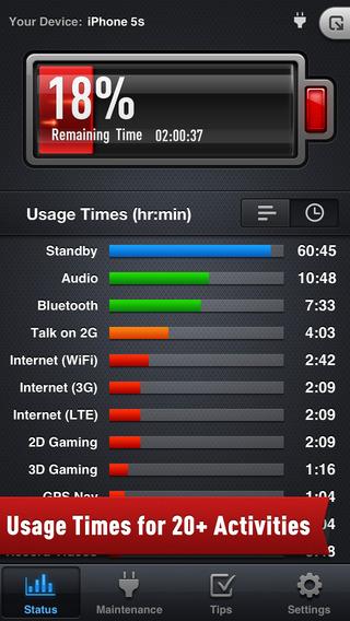 電池ブースターPro Screenshot
