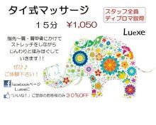 Luexeのブログ
