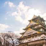 大阪 民泊 民宿 サイト