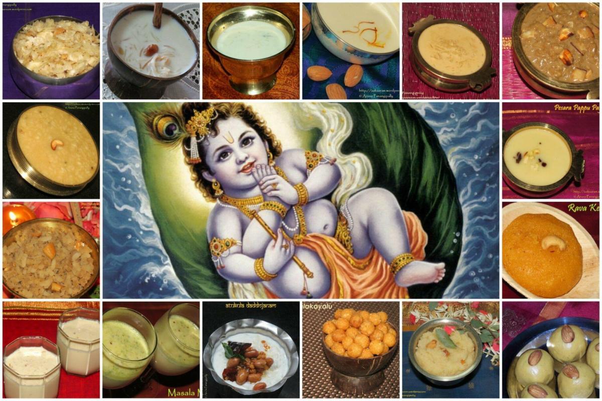 Gokulashtami, Krishnashtami, or Sri Krishna Jayanti Naivedyam Recipes