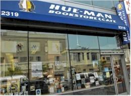 Harlem, NY's Hue-man Bookstore closed July 2012