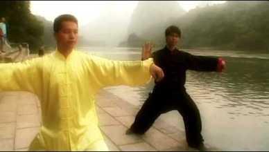 Yangshuo Traditional Tai Chi School Video SEO
