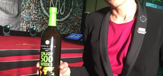 Last weekend at the mynt Brazil Sensations event MonaVie auctioned off a bottle of Active juice. All the proceeds went to The MORE Project. It was a big thank you to the amazing Kasia Mosio who bought it for $400!