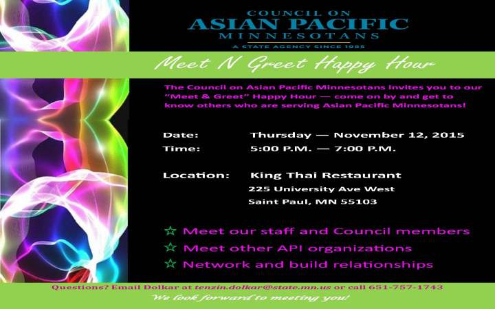 Meet and Greet - Happy Hour Flyer