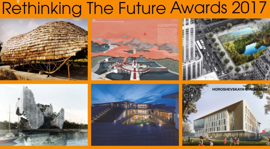 Rethinking The Future Awards 2017
