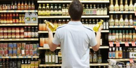 supermercado1-660x330