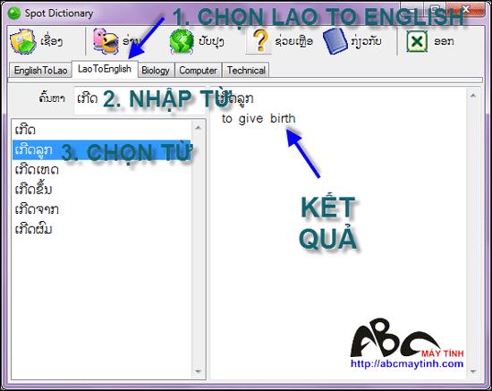 2 phần mềm bổ ích để học tiếng Lào