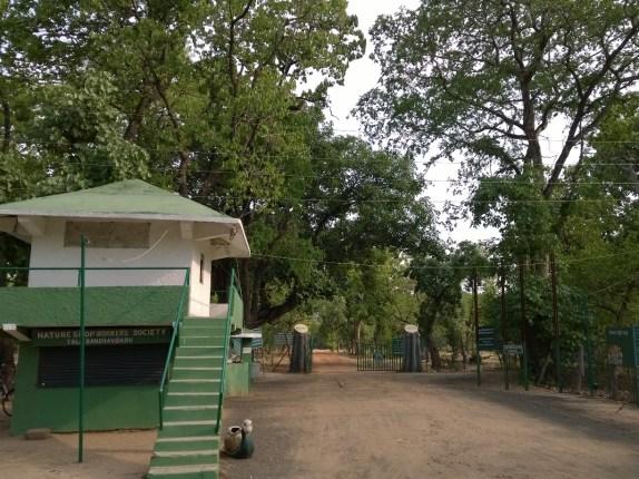Entrance to tiger Haven - Tala gate at Bandhavgarh