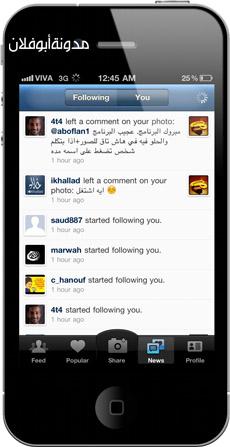 برنامج الانستقرام 2014 instagram 2014