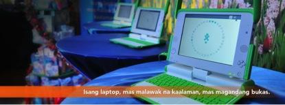 laptop for the children
