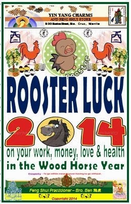 2014 Rooster Luck