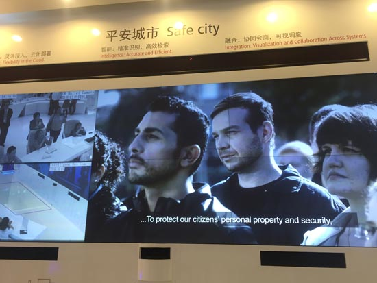 Huawei safe city solution 4