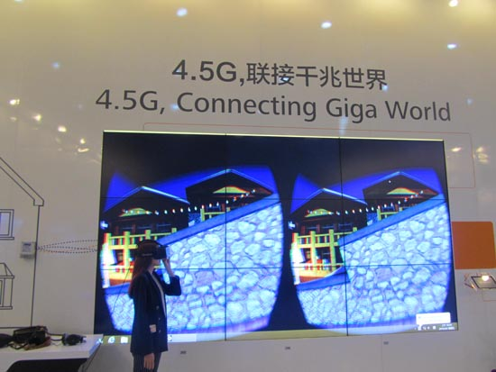 huawei 4 point 5 G