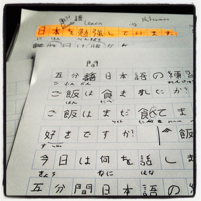 Studying Japanese is Hard