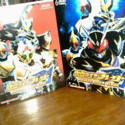 Masked Rider Blade DVD Set