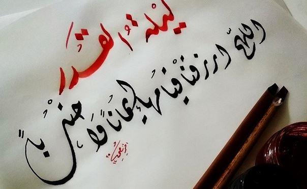 الخط العربي8