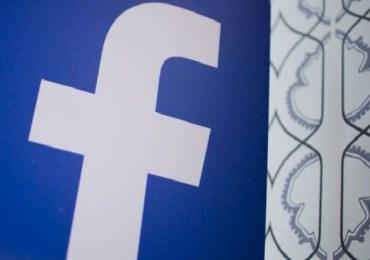 شاهد كل ما يعلمه فيسبوك عنك من خصوصية واهتمامات