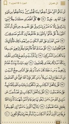 Golden-Quran-1