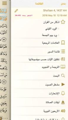 Golden-Quran-2