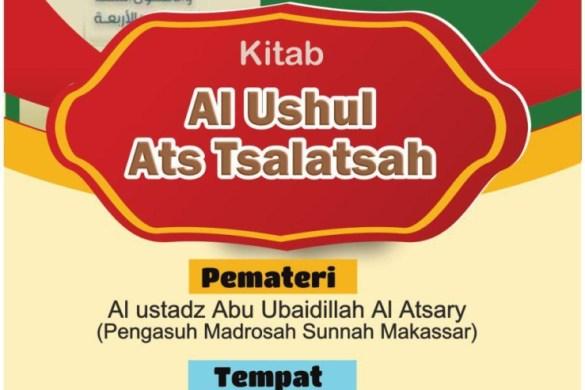 taklim al Ushul Ats Tsalatsah