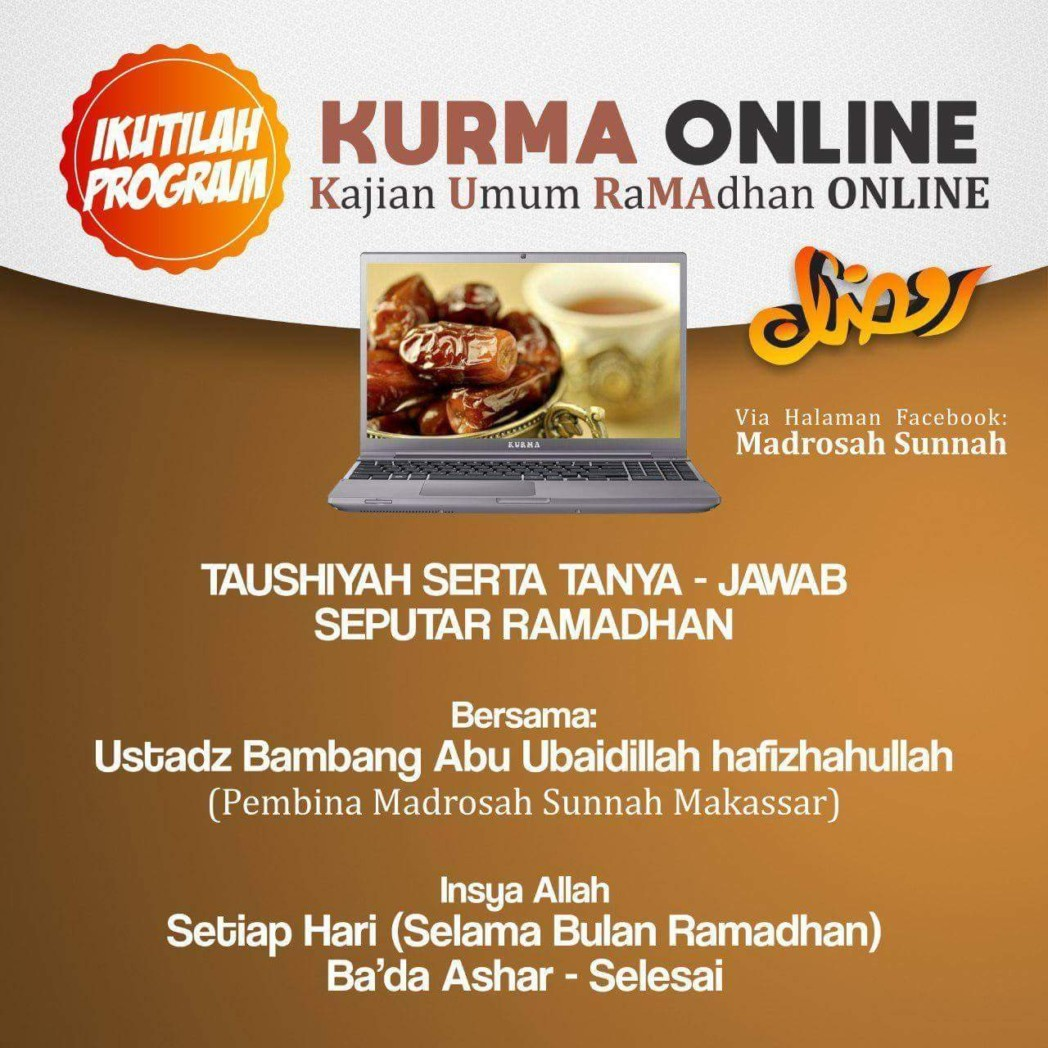 Kurma Online Ba'da Ashar