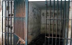 cadeia ouricuri