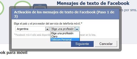 Facebook SMS