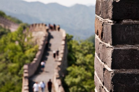 GreatWall040