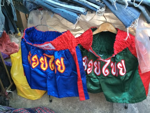 that boxing shorts chatuchak market